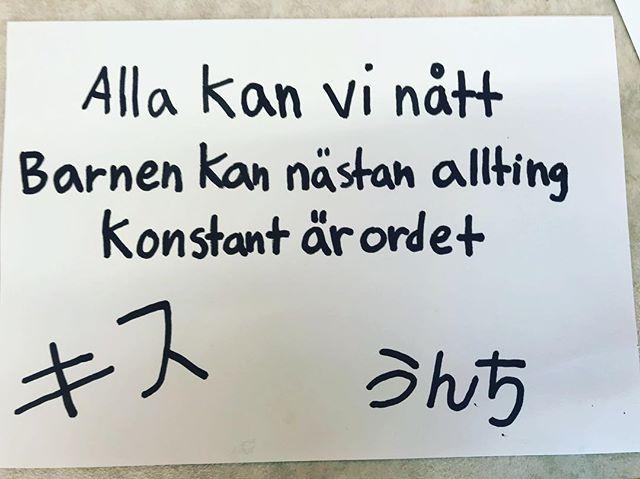 """På verksamhetsdagen igår gjorde vi Haikus. Sen skulle vi """"fylla ut med japanska tecken"""". Jag gjorde så gott jag kunde... #förskola #malmö #haiku"""